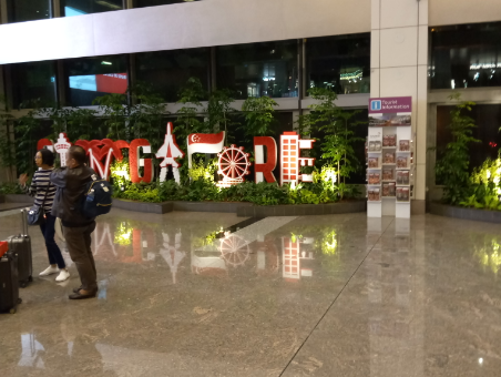 Changi Airport